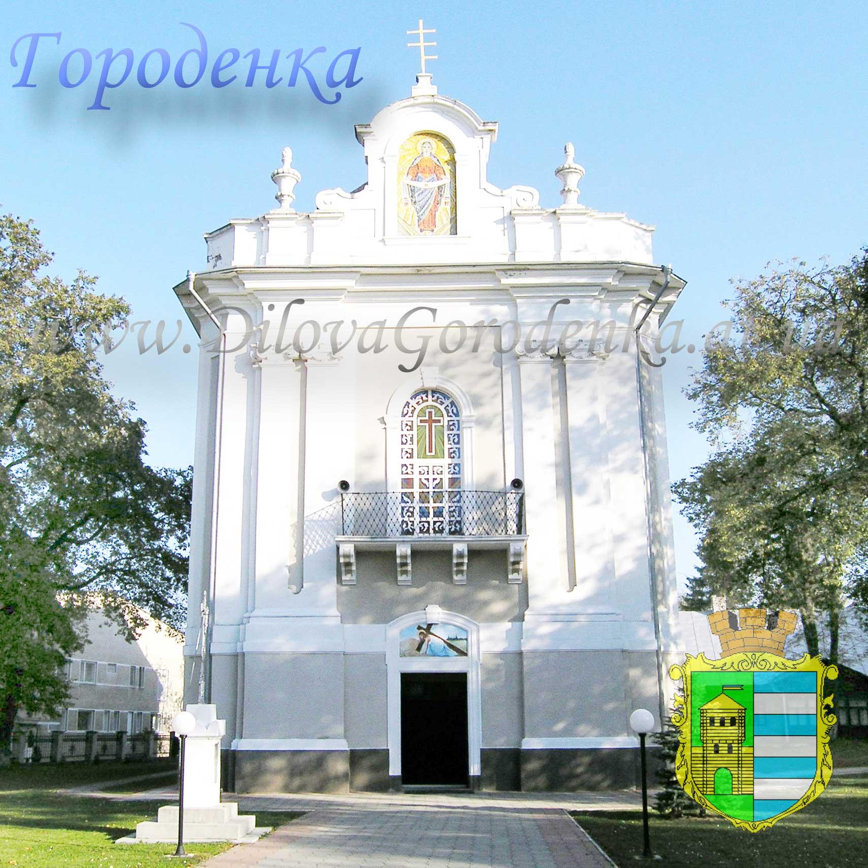магніти з Городенкою церква